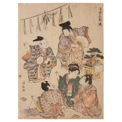 New Year From the Series Precious Children's Games of the Five Festivals