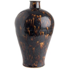 Tortoise Design Ceramic Vase, China, Contemporary