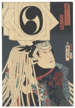 Tattoo Japanese Woodblock Print Ukiyo-e, Actor Portrait Kunichika Toyohara, Blue