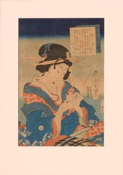 """Yonde mitaso"" - Geisha with Origami - Japanese Woodblock"