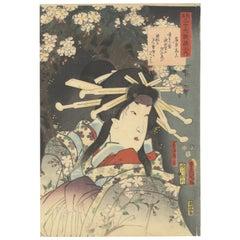 Toyokuni III Utagawa, Onnagata, Kabuki Actor, Sakura, Japanese Woodblock Print