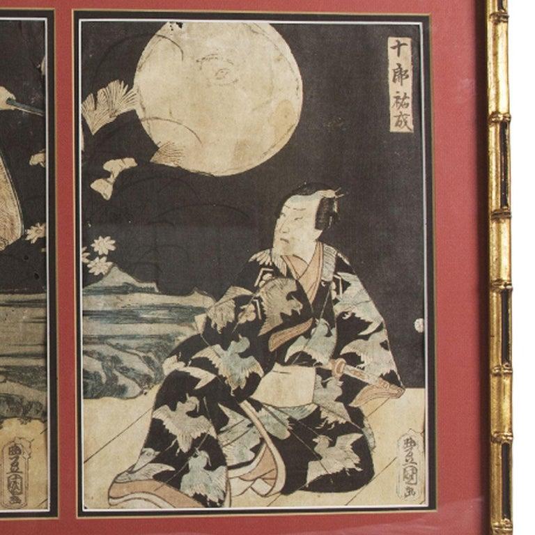 Women's or Men's Toyokuni Ukiyo-e Kabuki Actor Print