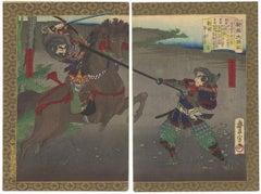 Toyonobu Utagawa, Original Japanese Woodblock Print, Samurai, Battle, Meiji Art