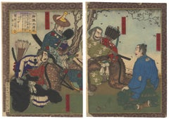 Toyonobu, Samurai, Original Japanese Woodblock Print, Ukiyo-e, Japanese History