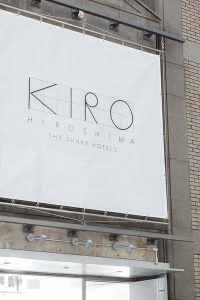 Tropical Exterior. KIRO HIROSHIMA by the sharehotels by HIROYUKI TANAKA ARCHITECTS.