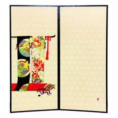 Traditional Japanese Brocade Silk Two-Panel Folding Screen