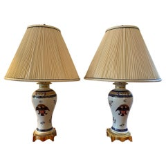 Traditional Pair of Chinese Armorial Crest Porcelain Table Lamps