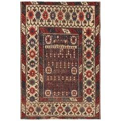 "Tribal Antique Caucasian Avar Rug. Size: 2' 7"" x 3' 10"" (0.79 m x 1.17 m)"