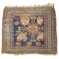 Tribal Antique Persian Bagface Rug