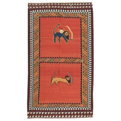 Tribal Mid-20th Century Persian Qashqai Pictorial Flat-Weave Kilim Accent Rug
