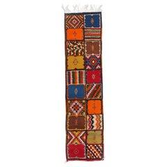 Moroccan Wool Runner Rug or Carpet