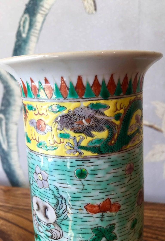 Porcelain Trumpet Shaped Fish Vases For Sale