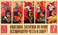 Original Vintage Poster Komsomol Honour And Glory Military Industry Farming USSR