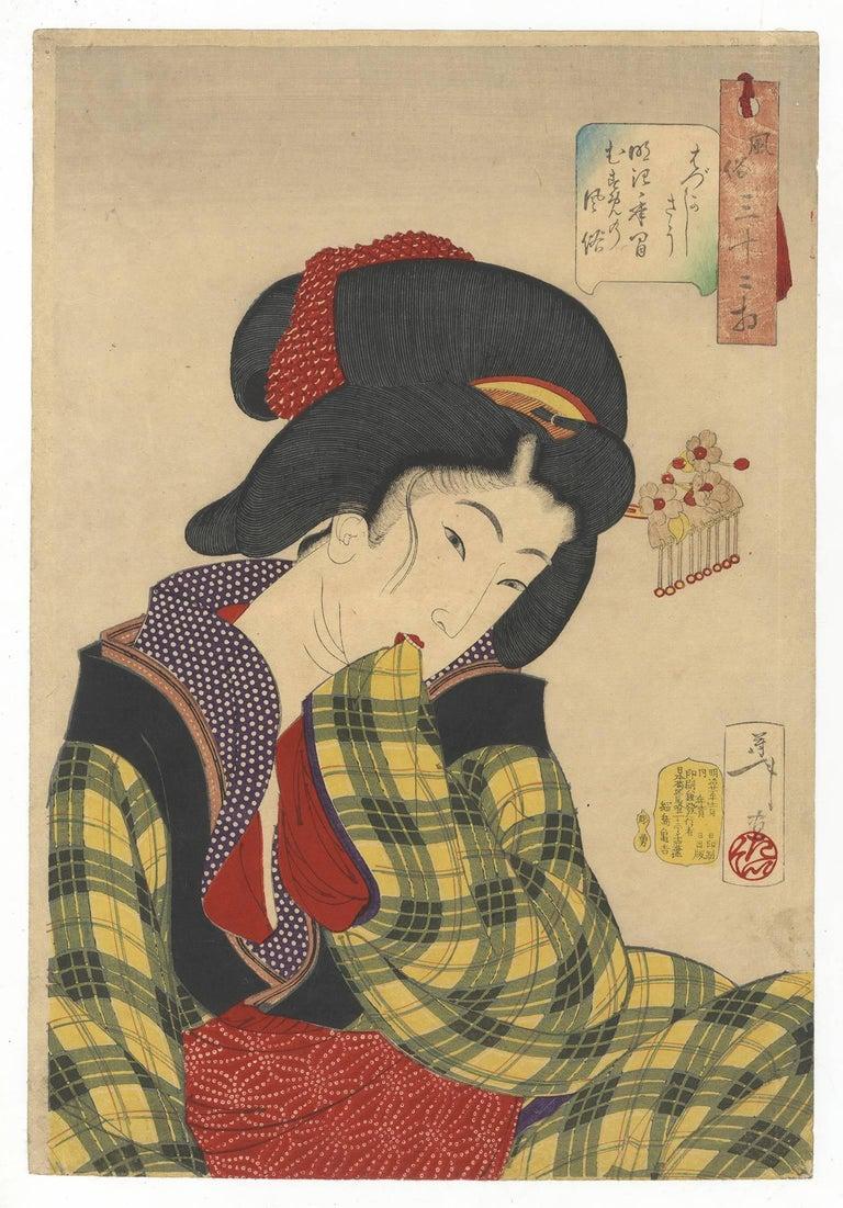 Tsukioka Yoshitoshi - Japanese Woodblock Print, Ukiyo-e, Yoshitoshi ...