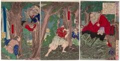 Tsukioka Yoshitoshi, Warrior, Japanese Woodblock Print, Ukiyo-e, Triptych, Meiji