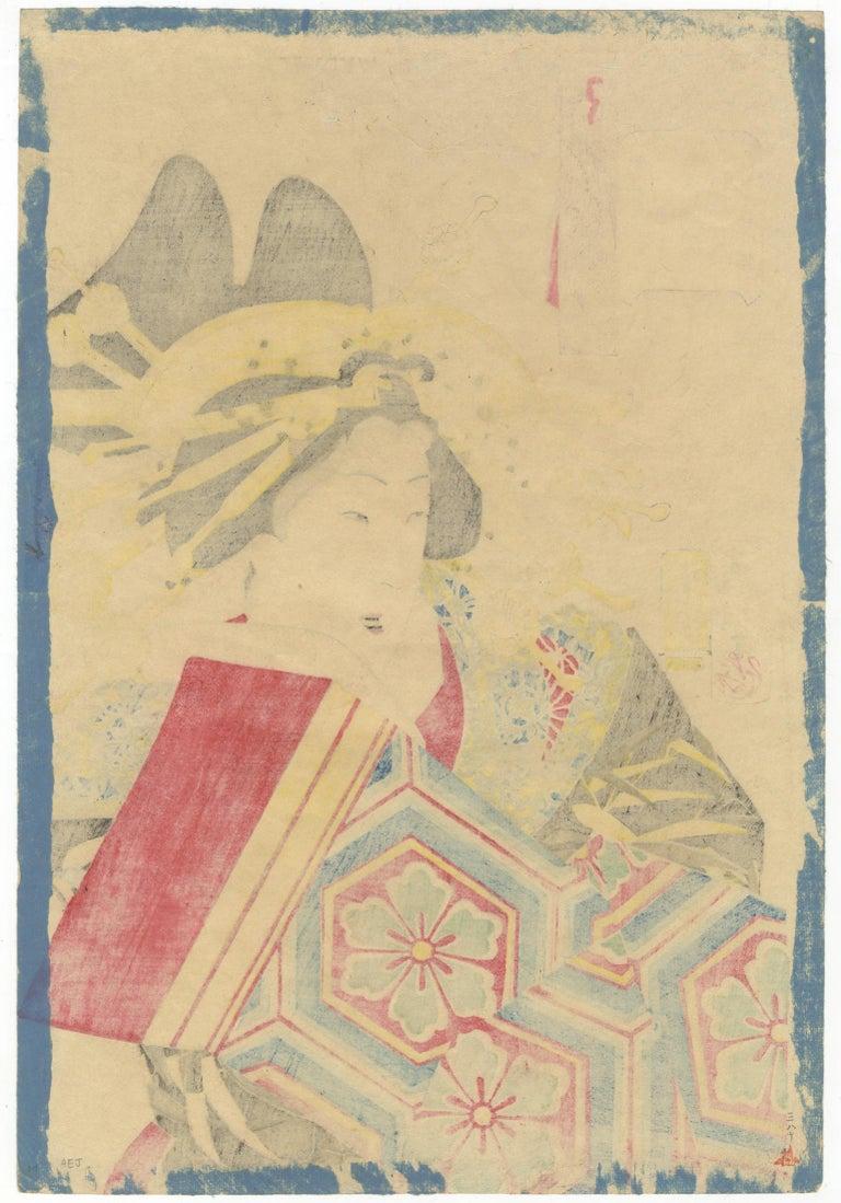 Yoshitoshi, Beauty, Courtesan, Ukiyo-e, Japanese Woodblock Print, Geisha, Meiji - Brown Portrait Print by Tsukioka Yoshitoshi