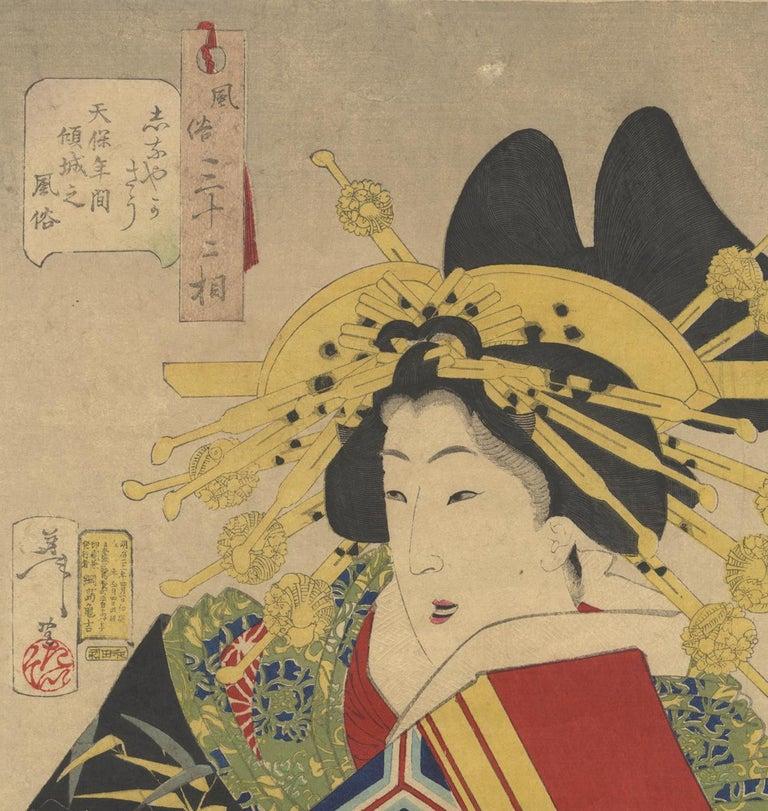 Artist: Tsukioka Yoshitoshi (1839 – 1892) Title: Looking feminine: the appearance of a 'castle-toppler' of the Tempo era