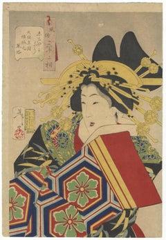 Yoshitoshi, Beauty, Courtesan, Ukiyo-e, Japanese Woodblock Print, Geisha, Meiji