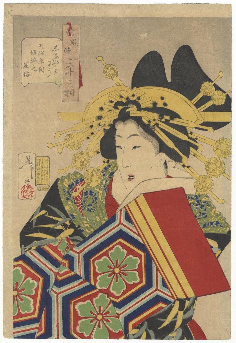 Tsukioka Yoshitoshi Portrait Print - Yoshitoshi, Beauty, Courtesan, Ukiyo-e, Japanese Woodblock Print, Geisha, Meiji