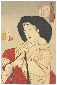 Yoshitoshi, Customs and Manners, Court Lady, Original Japanese Woodblock Print