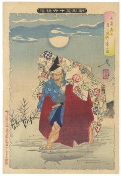 Yoshitoshi, Original Japanese Woodblock Print, Ghost, River, Moon, Ukiyo-e Art