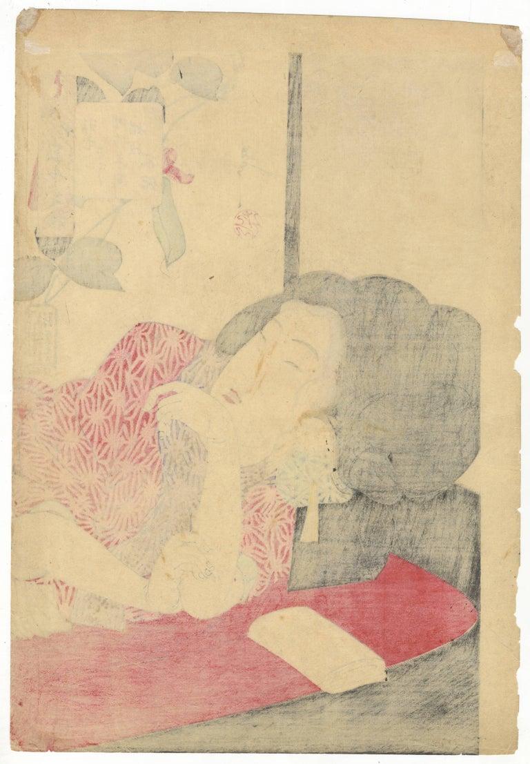 Tsukioka Yoshitoshi - Yoshitoshi, Japanese Woodblock Print, Ukiyo-e ...