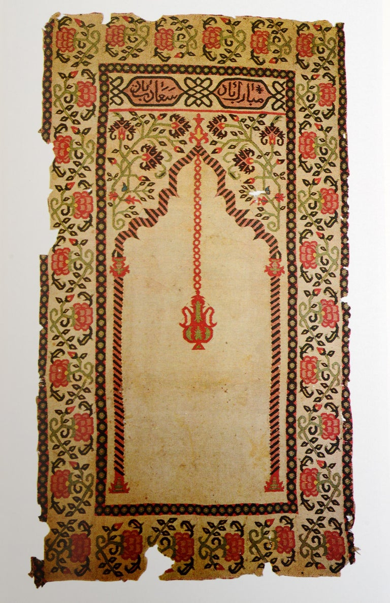 Tulips, Arabesques and Turbans, Decorative Arts from the Ottoman Empire In Good Condition For Sale In valatie, NY