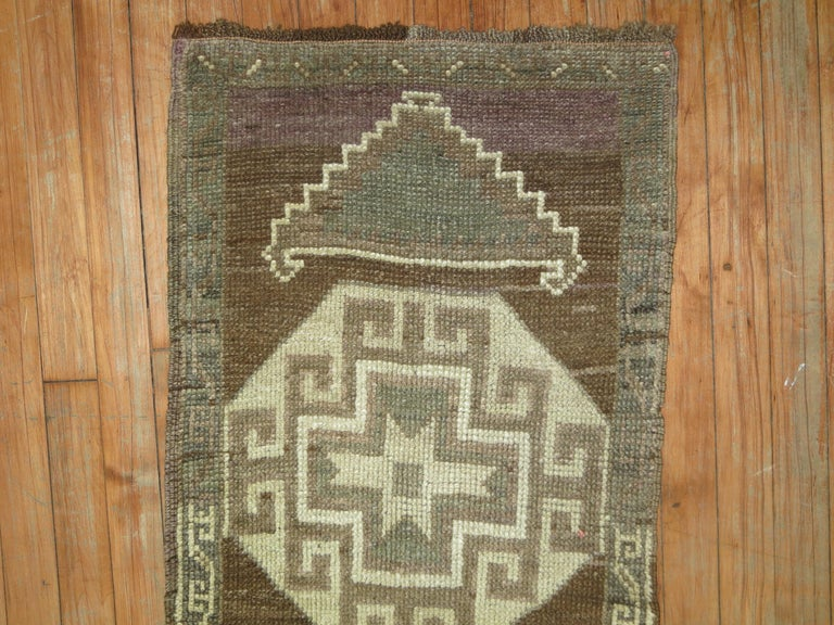 Turkish Tribal Rug Mat In Excellent Condition For Sale In New York, NY