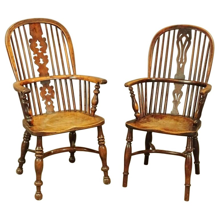 Two 19th Century English Windsor Dining Armchairs, Sold Singly For Sale