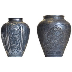 Two Ancient Persian Silver Vases, 19th Century