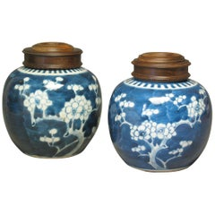 Two Chinese Blue and White Prunus Globular Jars Late Qing Dynasty