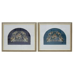 Two Framed Victoria Beadwork Textiles