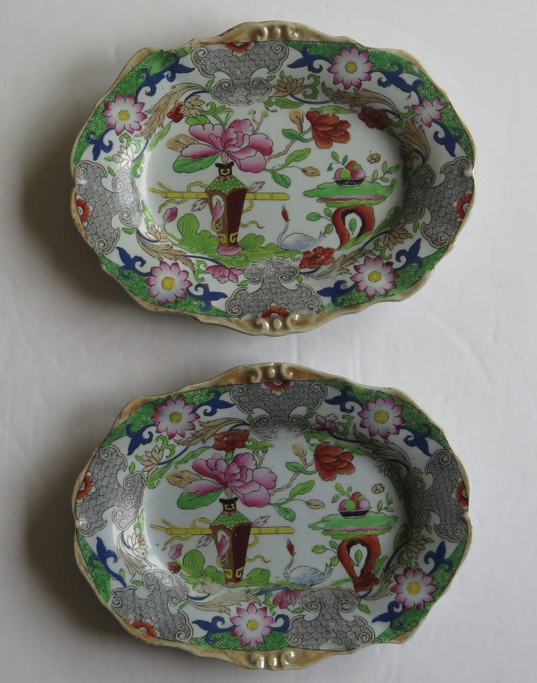 Chinoiserie Two Georgian Mason's Ironstone Oval Dishes Table & Flower Pot Pattern, Ca 1818 For Sale