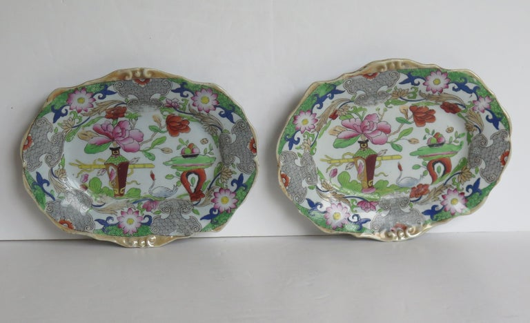 Two Georgian Mason's Ironstone Oval Dishes Table & Flower Pot Pattern, Ca 1818 In Good Condition For Sale In Lincoln, Lincolnshire
