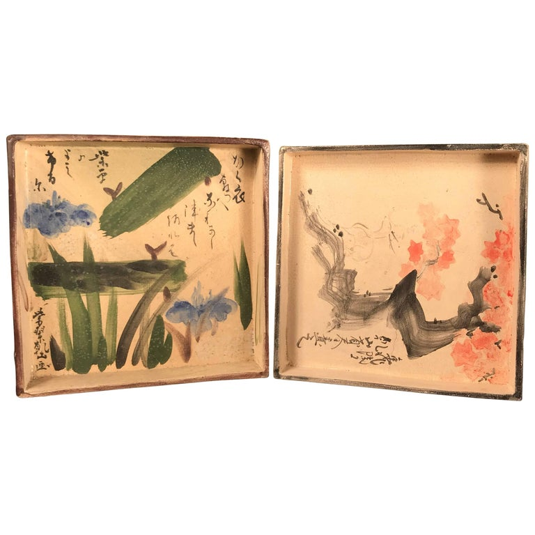 """Two Japanese Antique Hand-Painted """"Iris, Maple & Deer"""" Bowls Mint, Signed Boxed For Sale"""