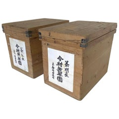 Japanese Tea Boxes - ONE AVAILABLE