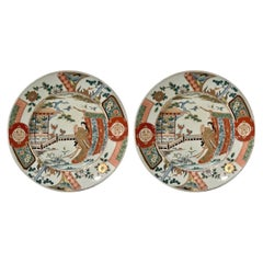 Two Meiji Imari Chargers with Court Decoration