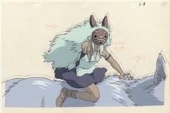 Princess Mononoke Original Animation Cel, Hayao Miyazaki, Studio Ghibli, San