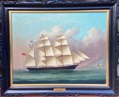 19th Century China Trade Painting of Clipper Ship Tin Sing off Hong Kong