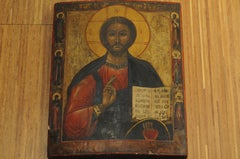 Antique Russian Icon - late 18th century, ca. 30 x 38 cm (15 x 12 in)