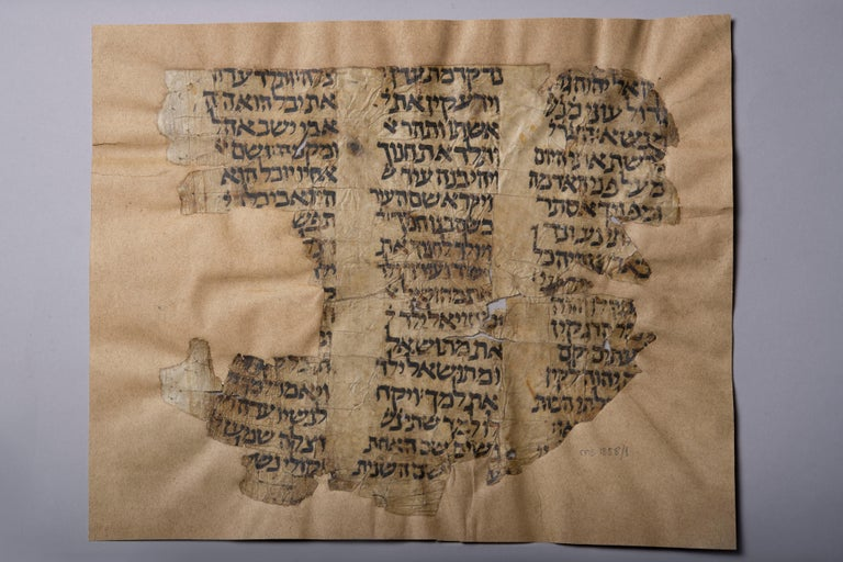 Early Bible Manuscript from the Cairo Genizah - Painting by Unknown