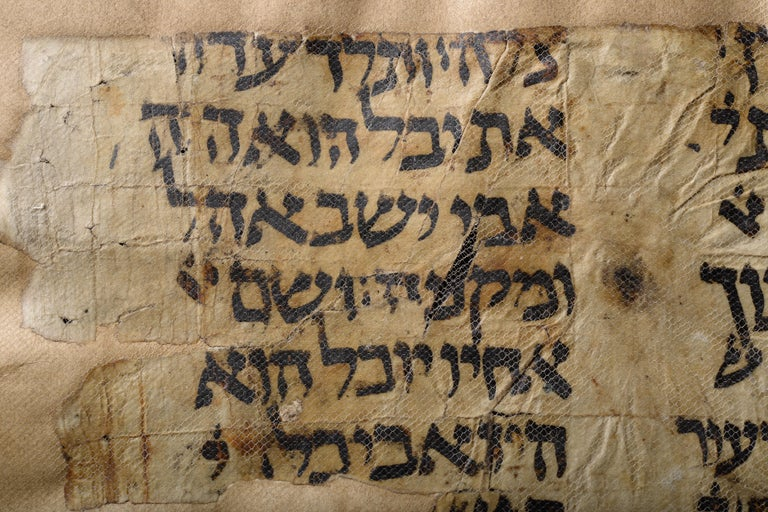 Early Bible Manuscript from the Cairo Genizah For Sale 1