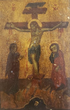 Egyptian Crucifixion Icon,1983 purchased in Cairo, religious art