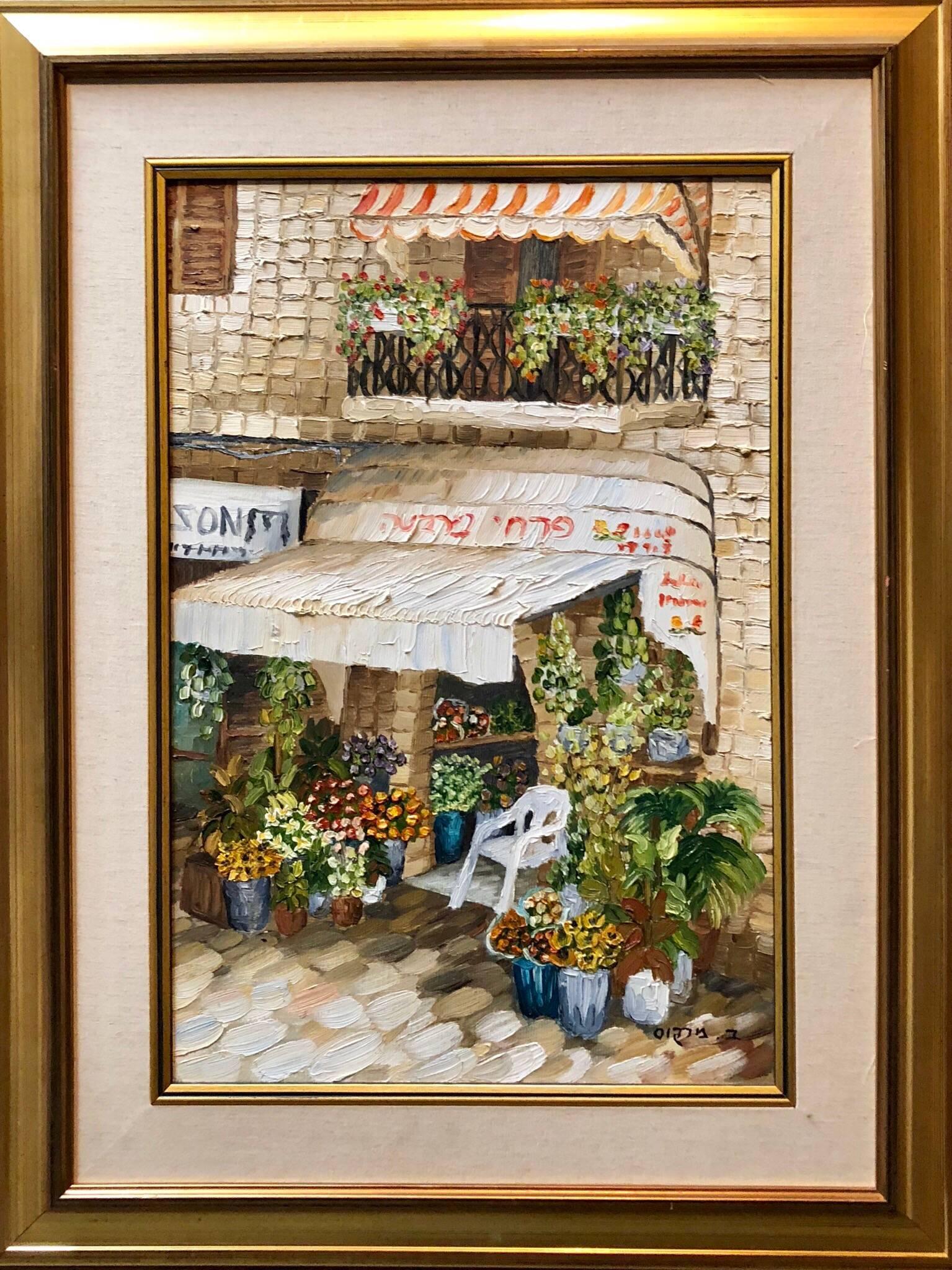 Folk Art Flower Shop, Kikar Zion, Jerusalem Israeli Naive Oil Painting