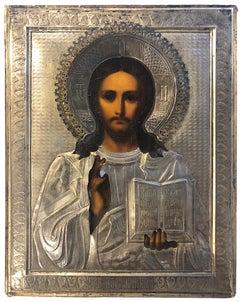 Icon with Christ Vsederzitel