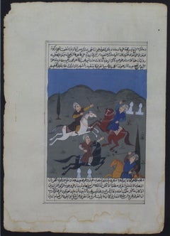 Persian Illuminated Miniature with Four Figures Playing Polo in a Landscape