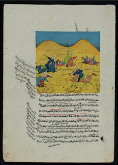 Persian Illuminated Miniature with Six Figures Playing Polo in a Landscape