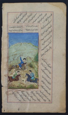 Persian Illuminated Miniature with Three Figures Playing Polo in a Landscape
