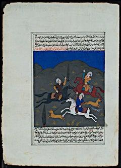 Persian Illuminated Miniature with Three Hunters on Horseback in a Landscape