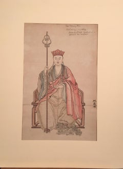 Portrait of a High Ranking Asian Official or Religious Figure